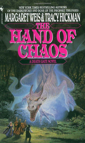 2016-08-11_DGC 05-Hand of Chaos Cover.jpg